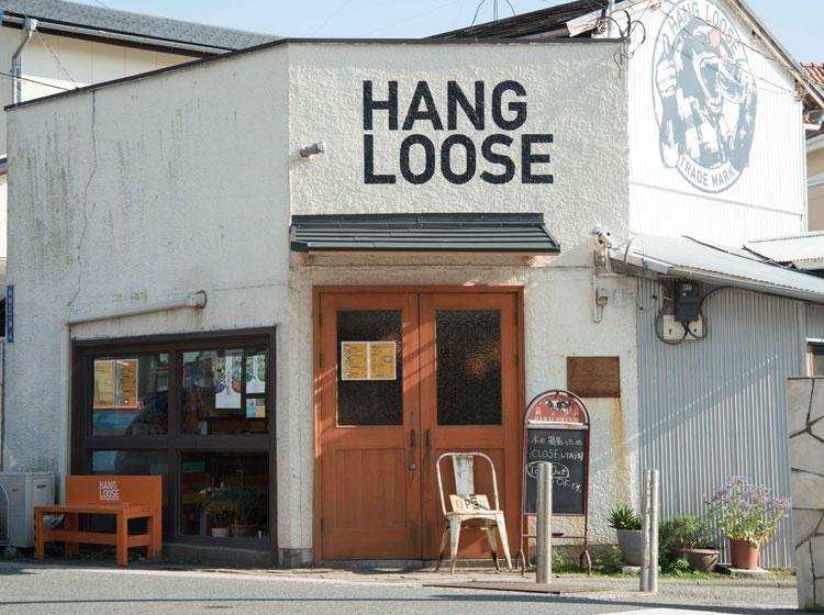 Hang Loose | 葉山・横須賀のカフェハンバーガーショップ