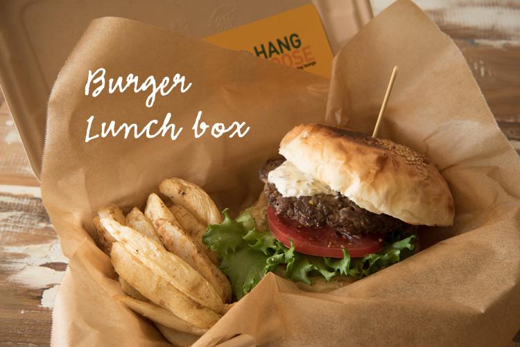 葉山・横須賀のハンバーガー | Hang Loose(ハングルーズ)